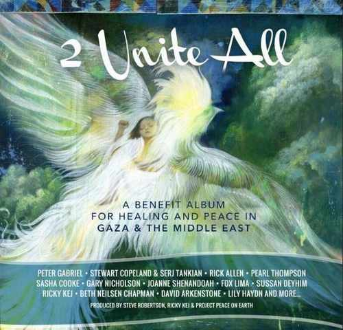 2 Unite All Albumcover