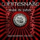 Whitesnake - Made In Japan (Doppel-CD)