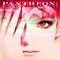 Matenrou Opera - Pantheon -Part 2-